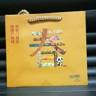 CNY Mandarin Orange Bag