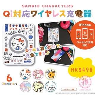 💖Sanrio Character Qi 無線充電板《預訂》