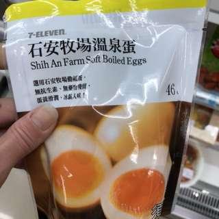 台灣代購🇹🇼石安牧場溫泉蛋