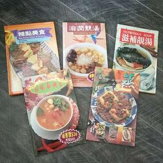煮餸及煲湯書$10/本