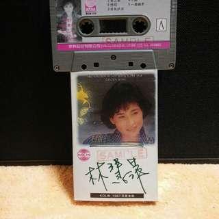 林慧萍(1987) 台版歌林樣品卡带