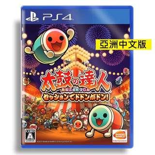 PS4 太鼓 中文版
