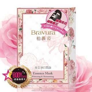 BNIB Bravura Intensive Whitening Mask