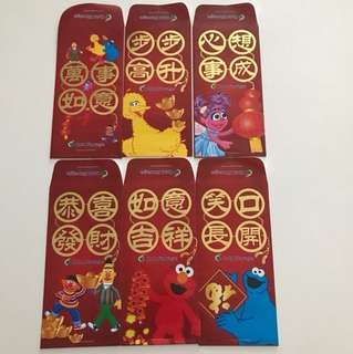 Vintage Sesame Street hongbao Red Packets (cold storage)