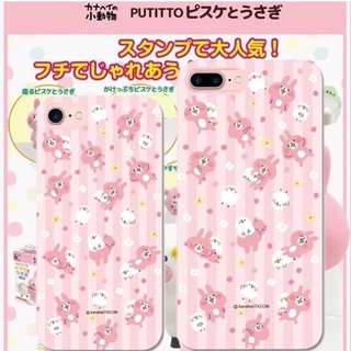 🇯🇵🇯🇵 Kanahei IPhone case