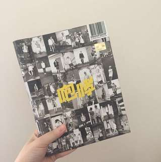 EXO 咆哮album