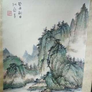 納齋 - 山水圖