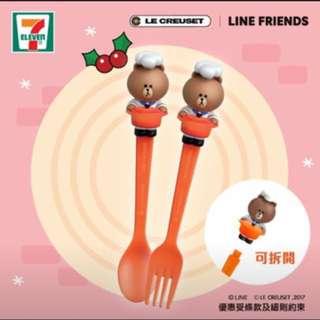 全新, 包郵! (兩套橙色) 7-11最新限量版Le Creuset for Line Friends / BROWN 熊大 / 叉匙餐具套裝 - 實物圖