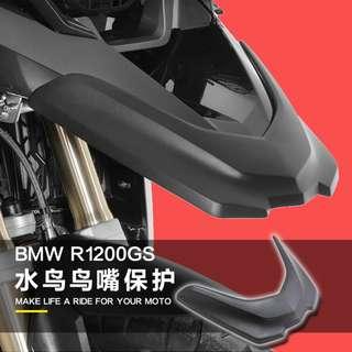 BMW R1200GS Front fender extender hugger