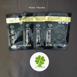 Various Facial Mask from Oversea