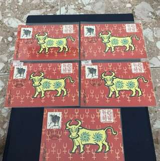 China stamp 邮政明信片as in picture —5 pieces