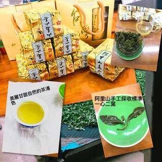 🚚 阿里山 冬茶 清新烏龍茶 【金鼎製茶】 免運