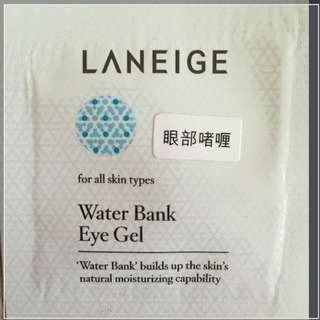 Laneige眼部啫喱(1ml)