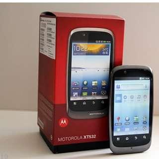 Motorola XT532 DUAL SIM SLIVER