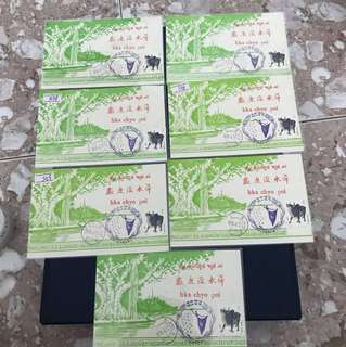 China stamp 邮政明信片as in picture—7 Pieces
