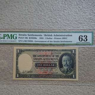 Uncirculated Graded 63 Original Straits $1