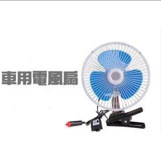 車用 電風扇 電扇 夏天必備 涼風
