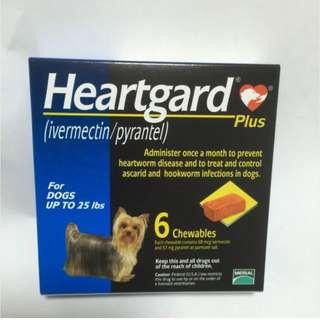 Heartgard (ivermectin/pyrantel)