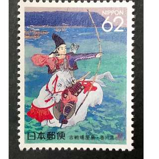 日本郵票全新