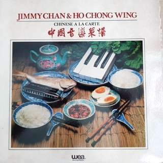 Easy listening piano Jimmy Chan Chinese ala carte including Chinese new year songs Jimmy Chan 春天裡 賀新年 恭喜恭喜