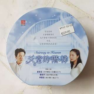 Stairway to Heaven & Full House Korean VCDs Boxset