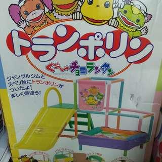 Mini playground