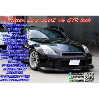 Nissan 07年350Z 黑