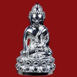 Phrà Kring Sàyt Tèe