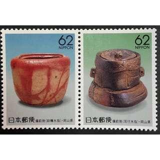 日本紀念郵票一套。全新