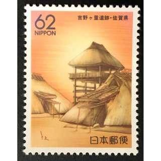 佐賀縣紀念郵票。全新