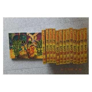 Japanese Manga Vol 1 - 15,  Taiwan version