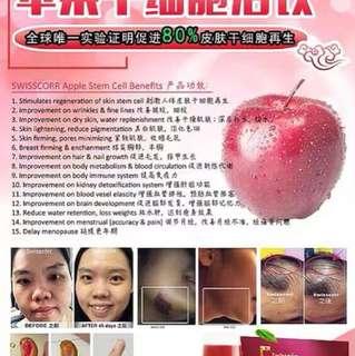 Swisscorr Apple Stem Cell Rejuvenation Drinks