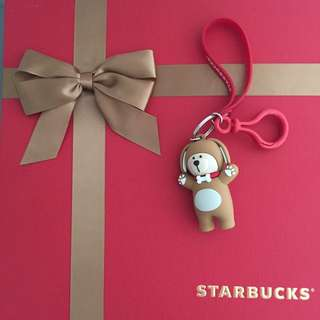 Starbucks China CNY Valentine Dog keychain