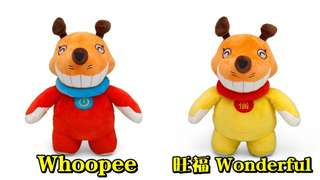 Limited edition Whoopee & Wonderful