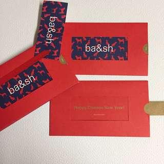 ba&sh red pocket 名牌利是封