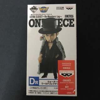 One piece wcf Prize D Water seven rob lucchi / rob lucci