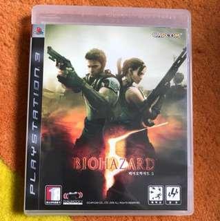 Resident Evil (Biohazard) 5