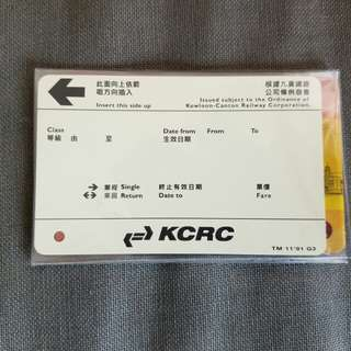 MTR / KCRC commemorative tickets