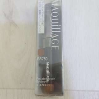 CNY promo! New Shiseido Maquillage Eyebrow Pencil - Brown
