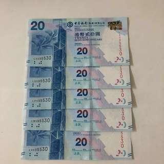 同號碼二十元新鈔五張