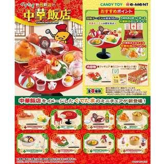 Re-ment 日本食玩 Sanrio Gudetama Chinese Restaurant 蛋黃哥 熱烈歡迎中華飯店 全套8隻 (全新)