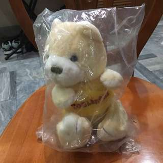 Toblerone Collector's Item Bear