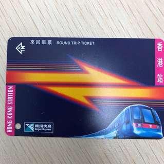 機場快線 香港站來回車票