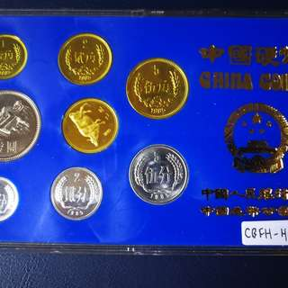 Prc 1985 coins proof set 2nd rarest set in prestint condition