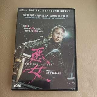惡女DVD,十成新
