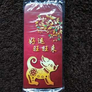 Red Packets - Popular Bookstore