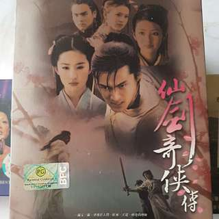 Legends of the condor heroes/Frances Yip Concert vcd