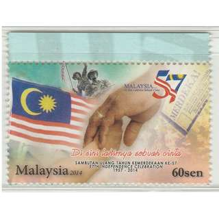 Malaysia 2014 57th Independence Celebration 1957-2014 1V Mint MNH SG #488
