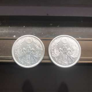 1923 Japan 50 cents silver coins