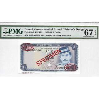 1988 Brunei $1 Specimen - Government of Brunei - PMG 67EPQ Rare